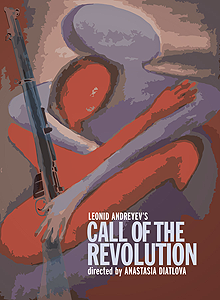 Call of the Revolution